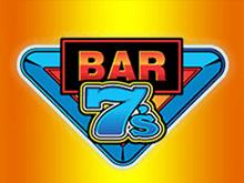 Bar 7S